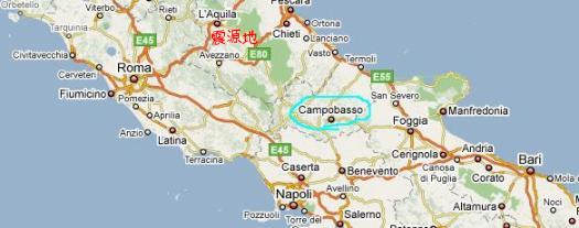 ラクイラ   イタリアいなかまち...
