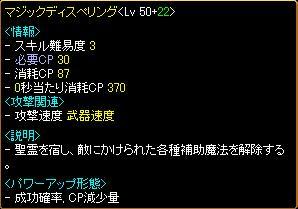 2010 0501 DP天使.JPG