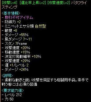 10-8-8.JPG