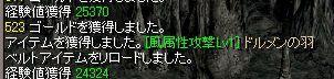 ドルメン1.JPG