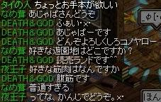 お手本.JPG