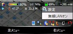 X01HT_HSPP_WF