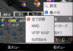X01HT_HSPP_PH