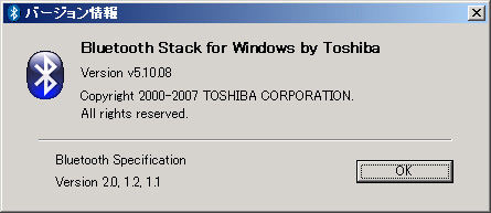 Bluetooth Stack for Windows by Toshiba