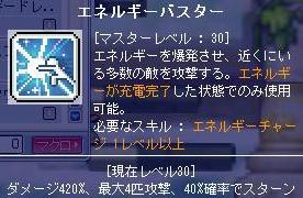 20406.JPG