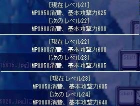 20444.JPG