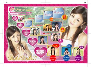 18_19_han.a2i.jpg