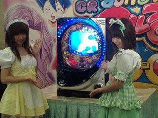 CAC4XY5A.jpg
