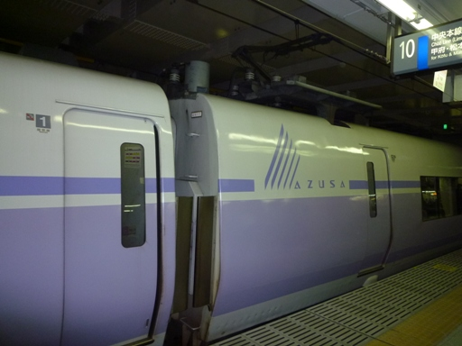 P1020267.JPG