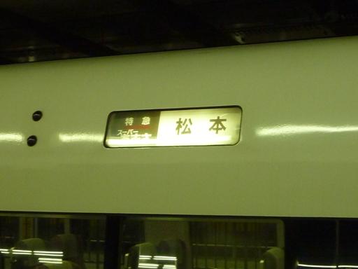 P1020266.JPG