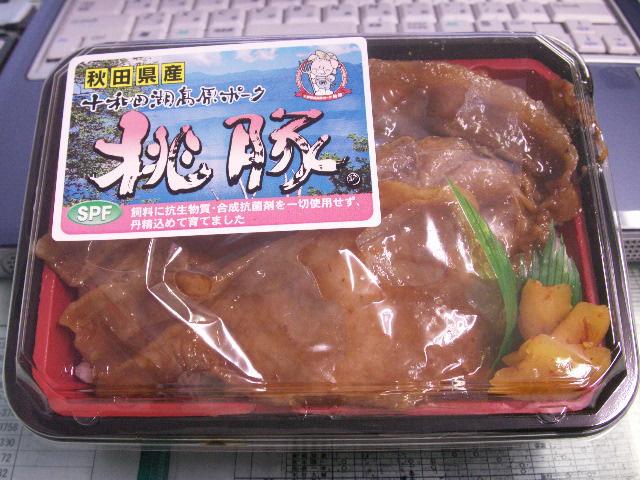 桃豚ロース焼肉丼1.JPG
