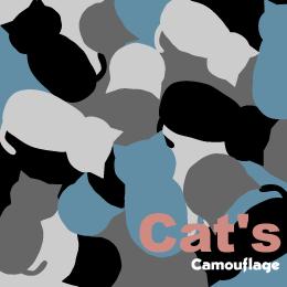 cat_comuflage