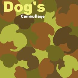 dog_comuflage