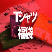 https://www.rakuten.co.jp/bambi/552964/#605167