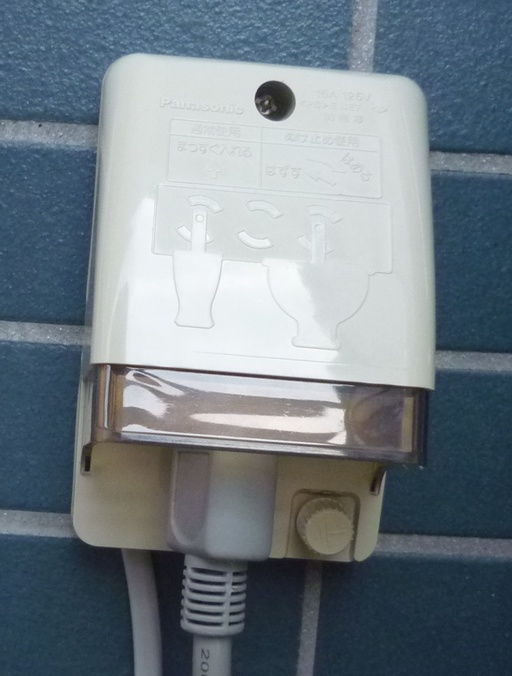 20100509防水コンセント3本体取付.jpg