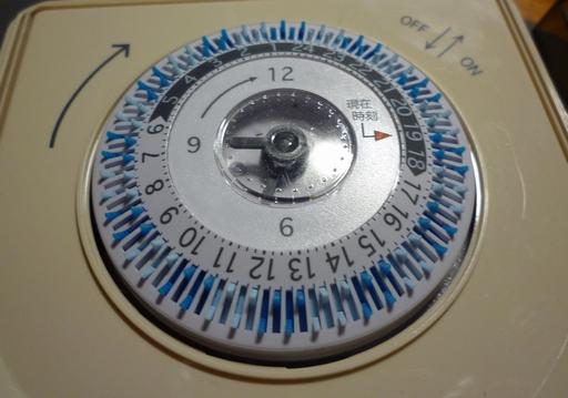 20100509防水タイマー1.jpg