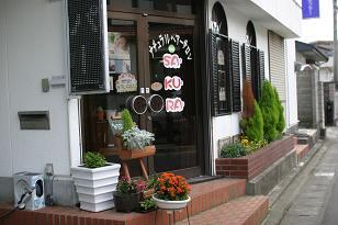 店IMG_8504.JPG
