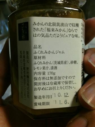 IMG_7828.jpg