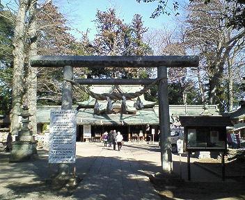 一言主神社1