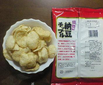 納豆チップル2
