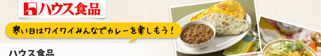 curry_01.jpg