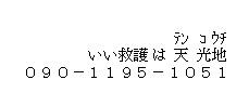 09011951051.jpg