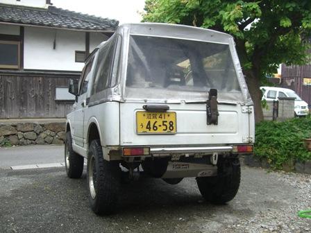 CIMG0222.JPG