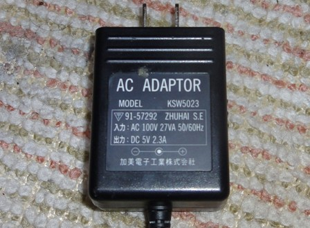 DSC02256.JPG