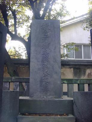 P1010300松平定信墓1.JPG