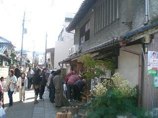 高取城まつり1