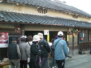 高取城まつり2