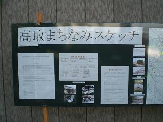 高取城まつり3