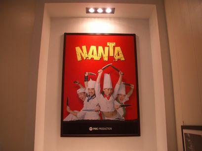 NANTA.jpg