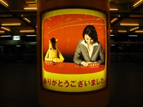 20080327大井競馬場入場門