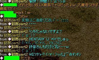 郁々1.JPG