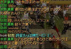 郁々2.JPG