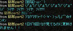 郁々3.JPG