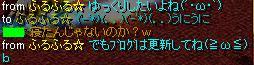 更新1.JPG