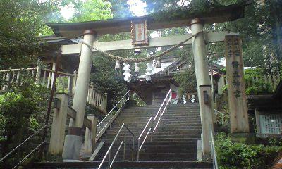幣立神宮 鳥居.jpg