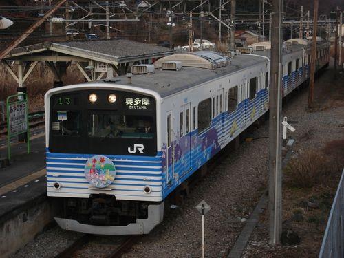 201 W1 各停奥多摩 宮ノ平-2.JPG