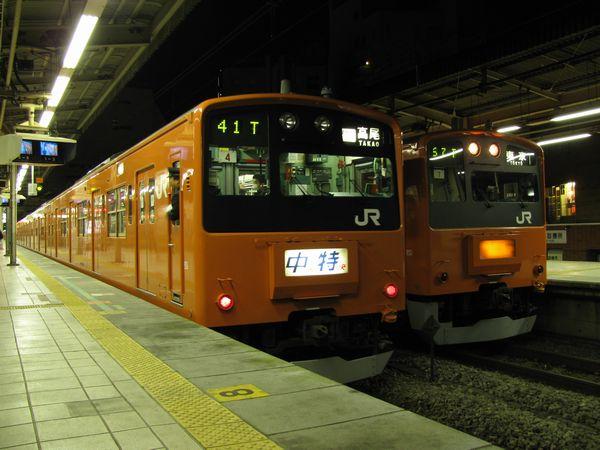 201 H13(H4)TK 中特高尾 201 H17(H7)TK 快速東京 三鷹.JPG