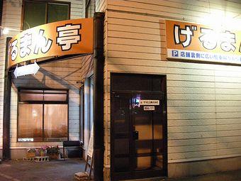 2007_0901_000000-DSCN0194.JPG