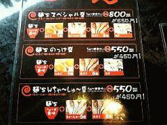 麺S.jpg