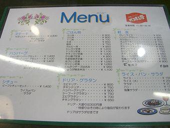 2007_0901_000000-DSCN0187.JPG
