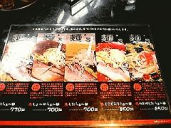 麺S1.jpg