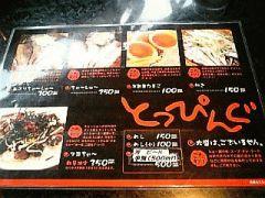 麺S3.jpg