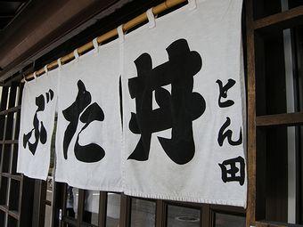 2007_0901_000000-DSCN0161.JPG