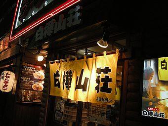 2007_0901_000000-DSCN0388.JPG