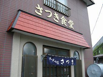 2007_0901_000000-DSCN0265.JPG