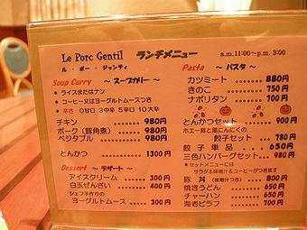 2007_0901_000000-DSCN0434.JPG